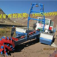 供应江西铁尾矿库专用小型尾矿挖泥船价格