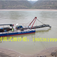 供应山东滨州黄河射流式抽沙船排500米距离