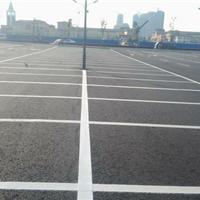 重庆区间厂区学校车位热熔冷涂划线哪家好