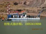 新疆哈密铁尾矿库采用绞吸式抽沙船清理尾矿砂