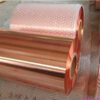 供应环保T1拉伸紫铜带 进口C1100紫铜带