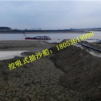 黄河环保铰吸抽沙船清理项目招商