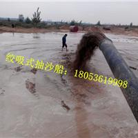 山东滨州黄河采砂能用10寸绞吸式抽沙船吗
