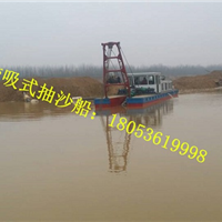 供应山东滨州黄河100方绞吸式抽沙船多少钱