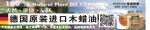 广州延涛贸易有限公司