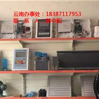 烟草密集烤房控制器,烤烟烘烤控制器设备
