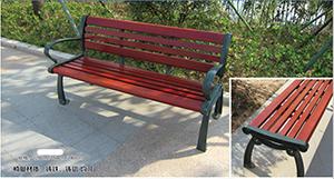 供应长春公园椅|公园椅批发|公园椅厂