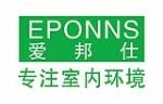 东莞爱邦环境科技有限公司