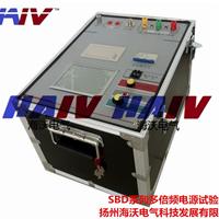 供应多倍频电源试验装置SBD系列