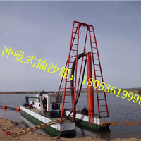 出口乌干达200方冲吸式抽沙船输送距离