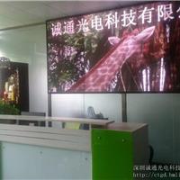深圳诚通光电科技有限公司