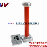 供应交直流分压器FRC系列