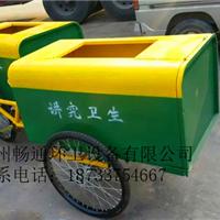 供应献县人力保洁三轮车,环卫人力垃圾车