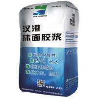 汉港抹面砂浆供应