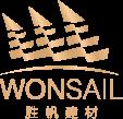 广州胜帆建材有限公司