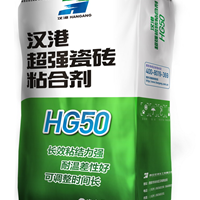 汉港超强瓷砖粘合剂供应