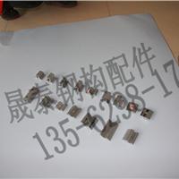 光伏电池压块太阳能电池板压块铝合金压块
