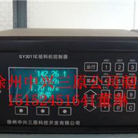 供应SY-3011型称重显示仪皮带秤仪