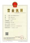 景县晶宇橡塑制品有限公司