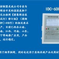 农副产品温湿度控制仪 烟草密集烤房控制器
