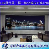 供应P3LED表贴室内全彩显示屏3年超长质保
