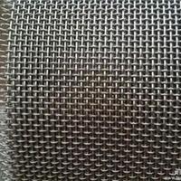 供应特殊型号不锈钢网