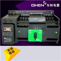 125A东恒施耐德DX9Q双电源开关