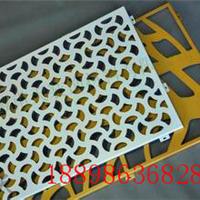 供应雕花镂空铝单板-雕刻铝单板多少钱一平