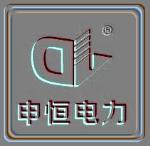 中国申恒电力有限公司