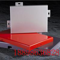 广州专业铝单板厂家 定做各种规格铝单板