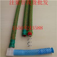 供应一次性注浆管 8*12mm钢丝弹簧骨架