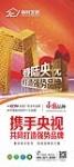 2016中国板材品牌精材艺匠招商加盟 十大板材品牌