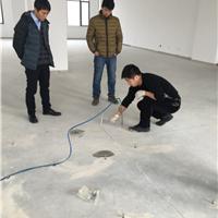 大理石地面混凝土地坪地面空鼓裂缝处理方法