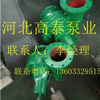 供应200HW-10混流泵