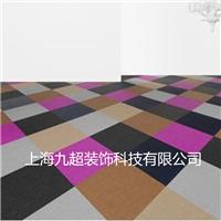 波龙艺术PVC编织地毯 可拼花地毯阻燃防火