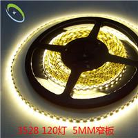供应LED3528贴片灯条 120灯 5MM窄板 高亮