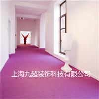 波龙 新款艺术PVC编织地毯 酒店办公室 地毯