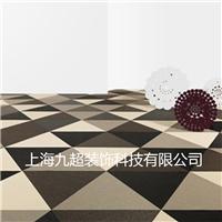 PVC编织地毯壁布地毯 酒店 办公 首选材料