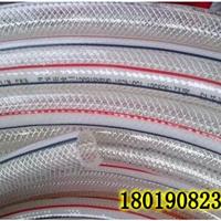 供应加厚PVC增强软管内径8*14