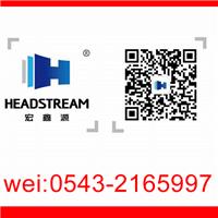 山东省博兴县宏鑫源钢板贸易有限公司