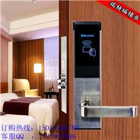 供应宾馆门锁,公寓门锁,感应门锁,刷卡锁