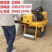 重庆小型压路机 手扶式振动小单轮压土机
