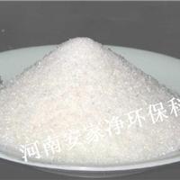 山西阴离子聚丙烯酰胺处理过的井水A1安家净