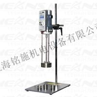 实验室乳化机高剪切乳化机数显乳化机