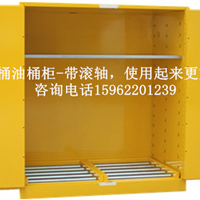 供应深圳江苏福建油桶柜汽油桶柜易燃品柜