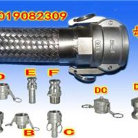 供应不锈钢快速接头式金属软管