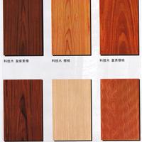 一片林板材贴面板
