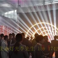 供应200W光束灯,最专业的200瓦光束灯厂家