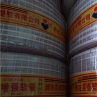 供应PVC纤维增强管