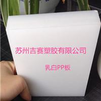 乳白PC耐力板 瓷白聚碳酸酯PC板